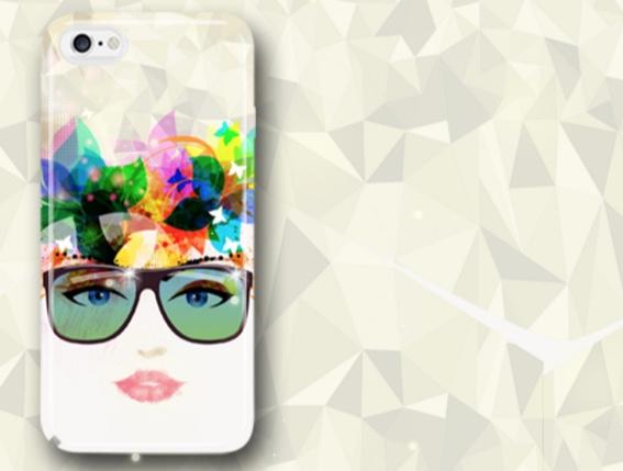Mein Handy Design