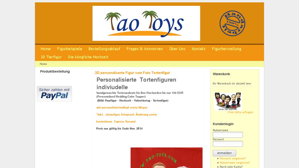 Tao-Toys Store